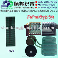 New chair webbing stripped sofa tape woven sofa elastic webbing (452#)