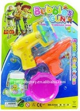 b/o bubble gun toy with water gun