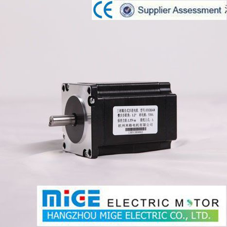 low cost stepper motor for your choice