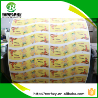 Factory direct sale printing paper for paper cup offset paper roll