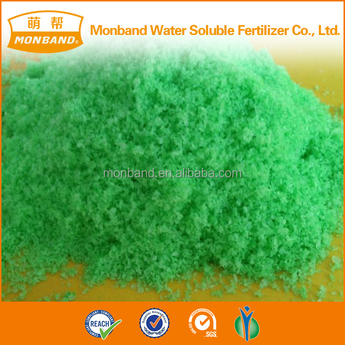 Agricultural Fertilizer for Grow NPK 20-20-20+TE, Foliar Fertilizer or Fertigation