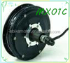 China 350w electric wheel motor conversion kit from MXUS