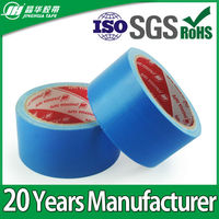 sticky adhesive cloth duct material waterproof rubber tape