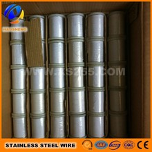 SS/304,316,310,302 Stainless Steel Wire( Electro Polish Quality)