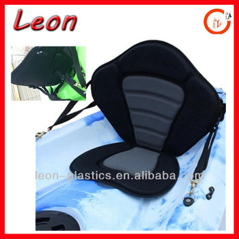 2104 Leon kayak seat cushion
