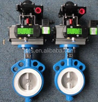 pneumatic control ductile iron double white sealing or seat butterfly valve dn80 for europen country