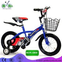 "china supply motorcycle bicycle for kids/china supply 12"" 16"" 20"" used kids bicycle"