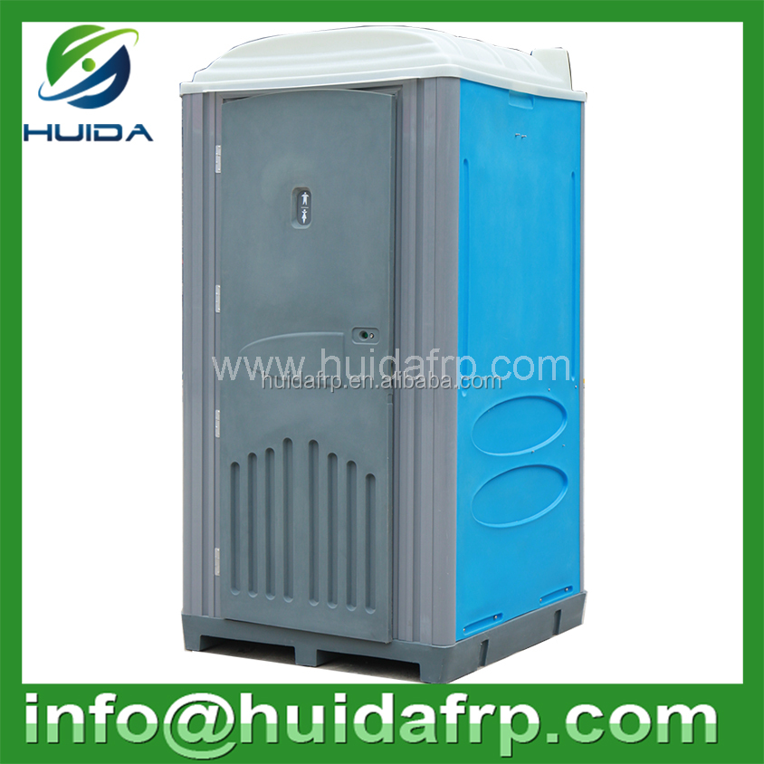China mobile plastic portable chemical toilet price for home