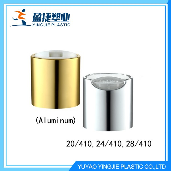 High quality aluminum daily cosmetic disc top cap