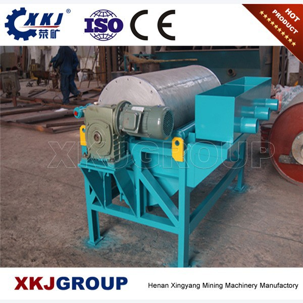 Metal magnetic separator, iron ore dressing equipment, mining magnetic separator