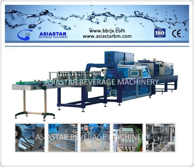 2017 High quality fully automatic water packaging machine price