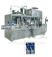 Full Automatic fresh Milk Packing Machine