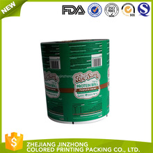 Alibaba China Various Types Customized Automatic Packaging Roll Film