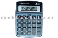 desk calculator HLD-608 key ring