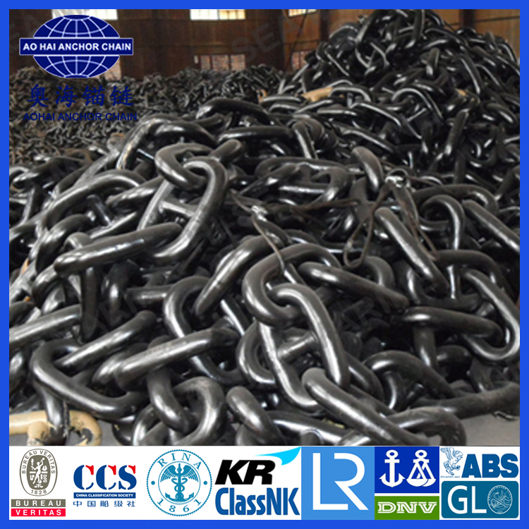 2016 New products stud link anchor chain