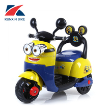 cheap Children electric toy motorcycle ,chinese electric motorcycle with MP3