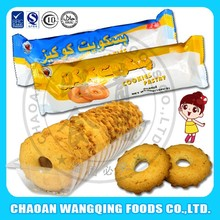 delicious cream flavor imported biscuits cookies from chaozhou