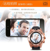 New arrival 2017 smart watch, round screen bluetooth smart watch mobile watch phone s5 with silicone watchband
