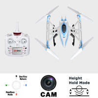 2016 Popular large rc drone copters with hd camera