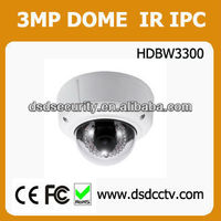 3.0MP IP Camera With Night Vision