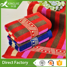 China factory digital promotional b grade cotton towel