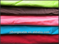 Shiny Nylon Spandex Fabric