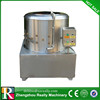 small poultry feet peeling and chicken gizzards fat removal machine in poultry slaughtering equipment