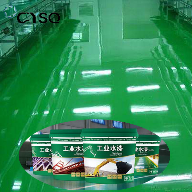 High gloss waterproof anti-static water based clear epoxy resin floor paint