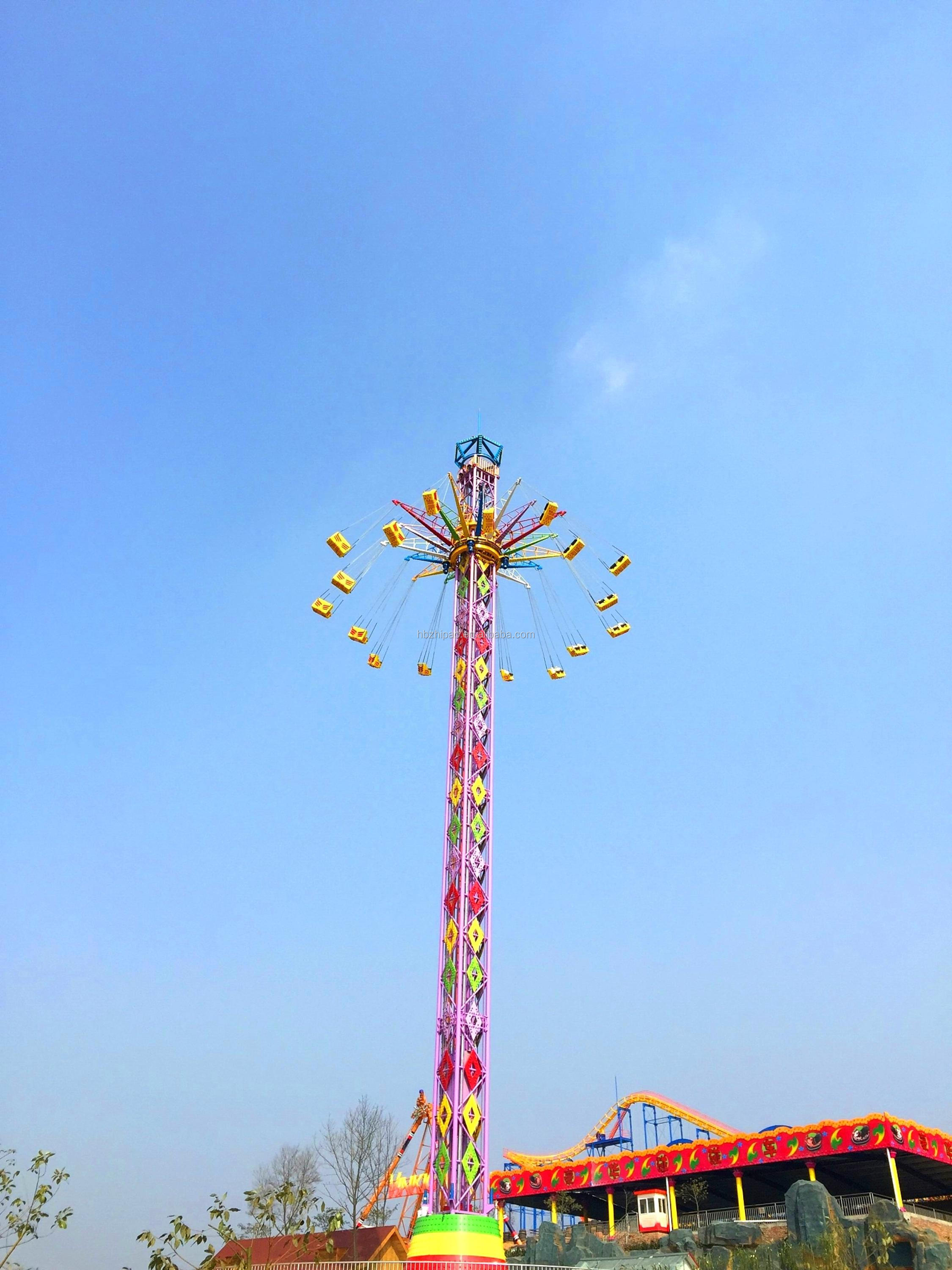 hot sale amusement park exciting ride swing flying chair ride for sale