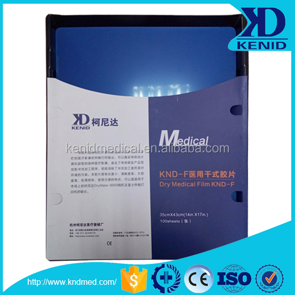 x-ray film industrial,China KND-A/F CE medical dry film blue based 8x10 inch