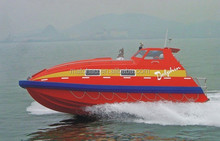 SOLAS emergency used totally enclosed fast rescue boat