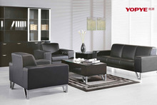 China factory high quality leather sofa for office furniture