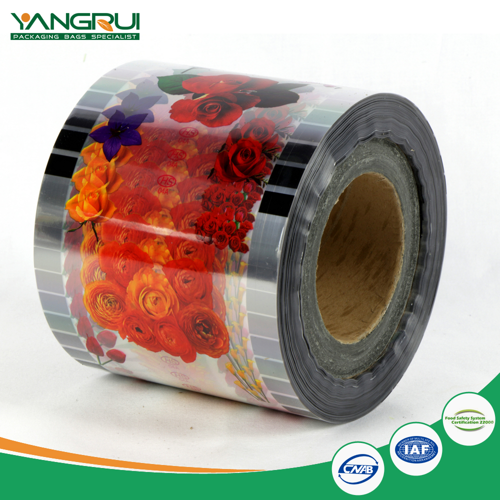 eco friendly fruit stretch wrap film custom vegetable anti fog roll film