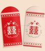 Hong Kong style Chinese New Year Double happiness Red packet pocket envelopes