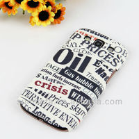 Sublimation Mobile Phone Cover Blank Phone Cases