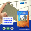 construction material tile grout