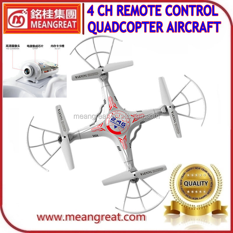 Smart Flying Object Aircraft Rc Quadrotor Quadcopter ...