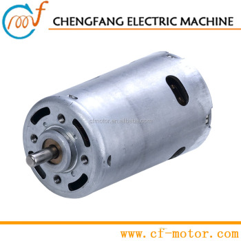 24v electric motor 130 watt RS-997H small motor for electric generator parts