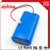 18650 li-ion battery 7.4v 2600mah battery 2S1P