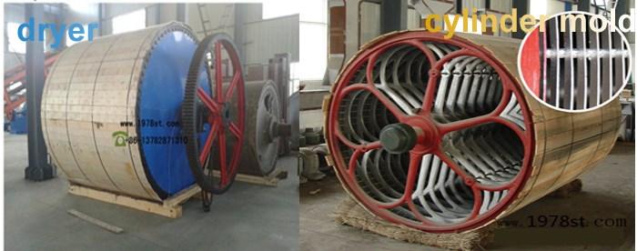 paper recycling machine equipment