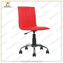 WorkWell shine PU secretary chair with high quality kw-S3027