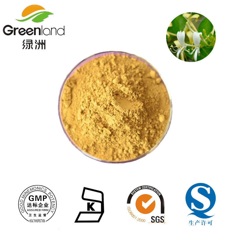 Greenland Honeysuckle Flower Extract 100% Nature Plant Extract