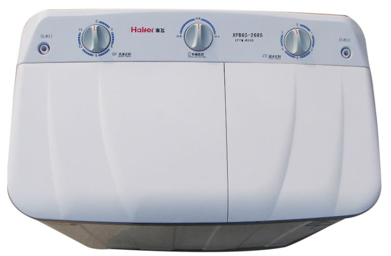 XPB70-188S(6580) twin tub washing machine
