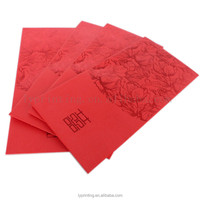 Hot sale custom Chinese Spring festival lucky red envelope printing