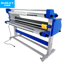 High quality nice price engineer available one side photo door laminating machine