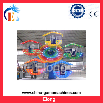 Used amusement rides/Children amusement park