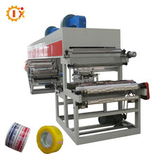 GL-1000B one step get tapes you need ! manufacturer bopp scotch tape coating machine