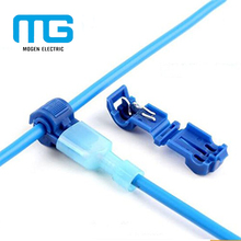 MG Scotch lock automotive quick wiring connector splice tap wire connector