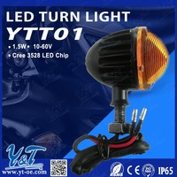 Y&T YTT01 led follow spot light, led motorbike decoration light, motorcycle parts led turn lights