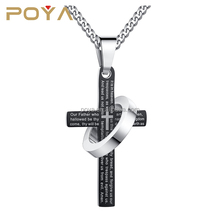 POYA Jewelry Prayer Pendant, Men's Stainless Steel English Bible Lords Prayer Pendant Necklace, Black and Silver Color
